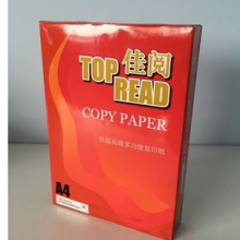 佳閱復印紙A4(70g)