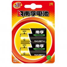 南孚(NANFU)碱性干电池2号电池2粒/收音机/遥控器/手电筒/玩具/热水器电池LR14-2B