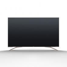 海信(Hisense)U7A ULED超画质 4K超高清平面液晶电视 HZ75U7A