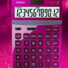 卡西欧计算器DW-200TW-PK