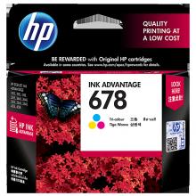 通用耗材适用于惠普HP 678号CZ108AA彩色墨盒