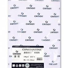 康頌(CANSON)素描紙8K/20張/包