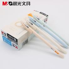 晨光热可擦中性笔0.5墨蓝AKP65816B1