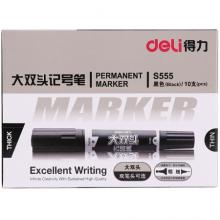 得力 S555 黑色记号笔大双头油性笔经典实用 10支装