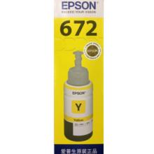 爱普生黄色墨水T6724/70ML
