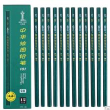 中华铅笔2B