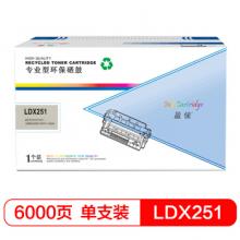 盈佳LDX251硒鼓适用联想LJ6503 LJ6500 LJ6600N打印机-商专版
