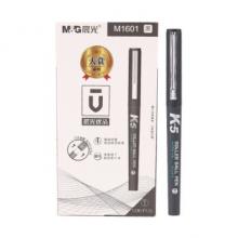 晨光优品大赏系列速干直液式中性笔黑色学生水笔办公签字笔0.5 ARPM1601 黑色