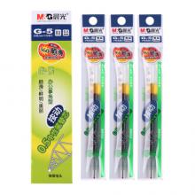 晨光(M&G)文具G-5墨蓝色0.5mm按动子弹头中性笔芯 签字笔替芯 水笔芯(K35/S01适用)