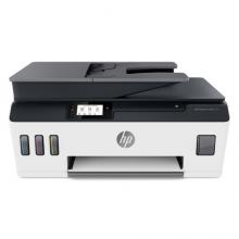 惠普(HP)531 连供无线打印一体机三合一彩色 自动多页连续复印扫描 家庭打印商用办公 微信打印