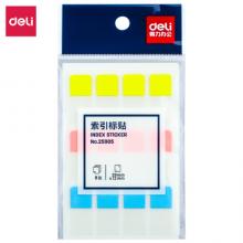 得力(deli)96枚3色索引标签贴指示贴 归类便利贴记事贴N次贴28*12mm 25905