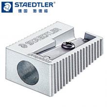 德国施德楼(STAEDTLER)卷笔刀金属全钢制转笔刀削笔刀笔刨单孔51010