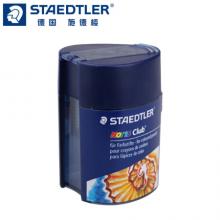 德國施德樓(STAEDTLER)卷筆刀彩鉛轉筆刀削筆器雙孔削筆刀512128
