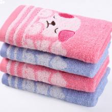 金號提緞毛巾G1743A