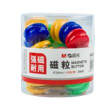 晨光(M-G)48粒裝Φ28mm強磁粒白板專用磁扣磁釘磁貼吸鐵石ASC99398