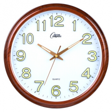 康巴丝(Compas)挂钟14英寸创意静音客厅钟表现代简约时钟居家办公挂表电子石英钟C2568