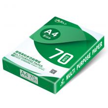 晨鳴青松 A4 70g多功能打印紙復印紙70g 500張/包 5包/箱
