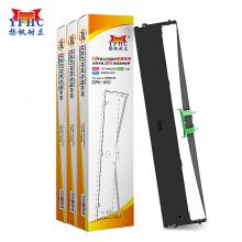 揚帆耐立DPK850/860/870色帶架3支裝 適用富士通DPK850/DPK860/DPK870針式打印機色帶