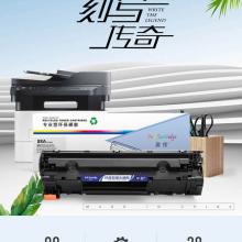 盈佳CC533A硒鼓紅色304A適用HP Color LaserJet CP2025 2320-商專