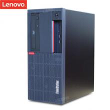 聯想ThinkStation P318圖形工作站主機 18L臺式機箱 i5-6500