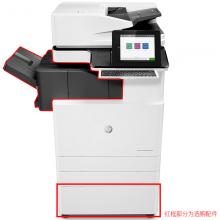 惠普(HP)MFP E87640z管理型彩色数码复合机(打印、复印、扫描