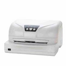 得实 DS7830 针式打印机  (单位:台)