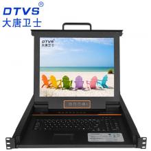 大唐卫士KVM切换器 四合一机柜切换器 DL6708-C 17英寸8口远程版KVM