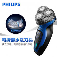 Philips/飞利浦电动剃须刀 YQ6008/16