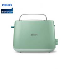 飞利浦(PHILIPS) 家用8档全自动烤面包机两片双卡槽多士炉早餐吐司机 HD2584/60