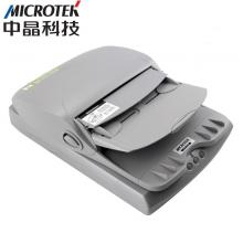中晶 D313K 高清高速扫描仪A4 文档照片扫描 ocr文字识别自动批