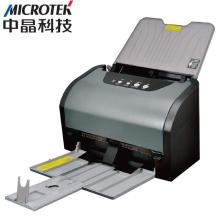 中晶D330plus 高速批量扫描仪A4 文档批量扫描 高清双面扫描文字(含上门安装)