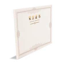 晨光榮譽證書內芯紙8K(50張/包)ASC99326
