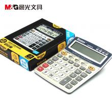 晨光计算器语音型ADG98120