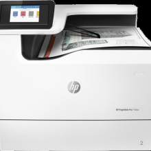 惠普HP PageWide Pro 750dw 打印机(OS)