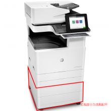 惠普(HP)MFP E77830z管理型彩色数码复合机(打印、复印、扫描