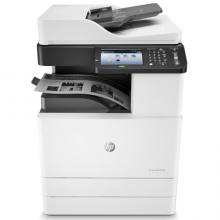 惠普(HP) LaserJet MFP M72630dn 黑白激光数码复合机打印机 打印、复印、扫描