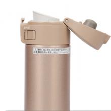 象印不锈钢真空保温杯保冷杯车载杯水杯子SM-KC48 NM(香槟色)