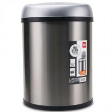 得力9550感应垃圾桶(银)