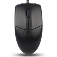 双飞燕 OP-520(PS2) 鼠标  (单位:个) 黑色