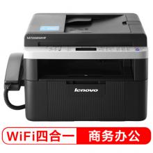 联想(Lenovo)M7256WHF黑白激光WiFi四合一多功能一体机 (打印 复印 扫描 传真)