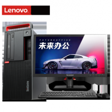 ThinkCentre  I3-7100 4G DDR4 2400/1T/無光驅/集成/WIN10B