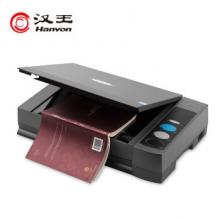 汉王(Hanvon)T80P书籍抄书机文字处理专业文本王扫描仪A4幅面